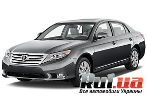 Toyota Avalon New
