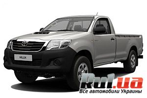 Toyota Hilux Single Cab New